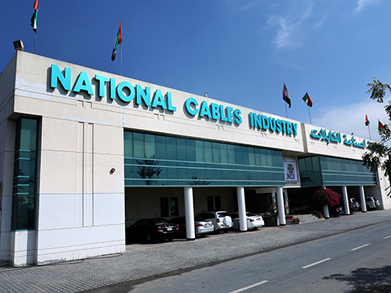 NCI | National Cables Industry